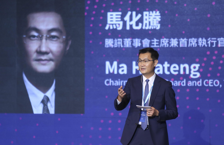 Con đường trở thành gã khổng lồ Internet của Tencent-1