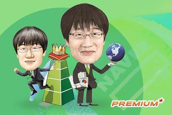 Ứng dụng nội địa Naver đè bẹp Google tại Hàn Quốc