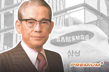 Samsung: Từ 30.000 won đến chaebol số 1 Hàn Quốc