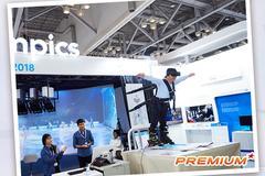 Cường quốc công nghệ thông tin Hàn Quốc